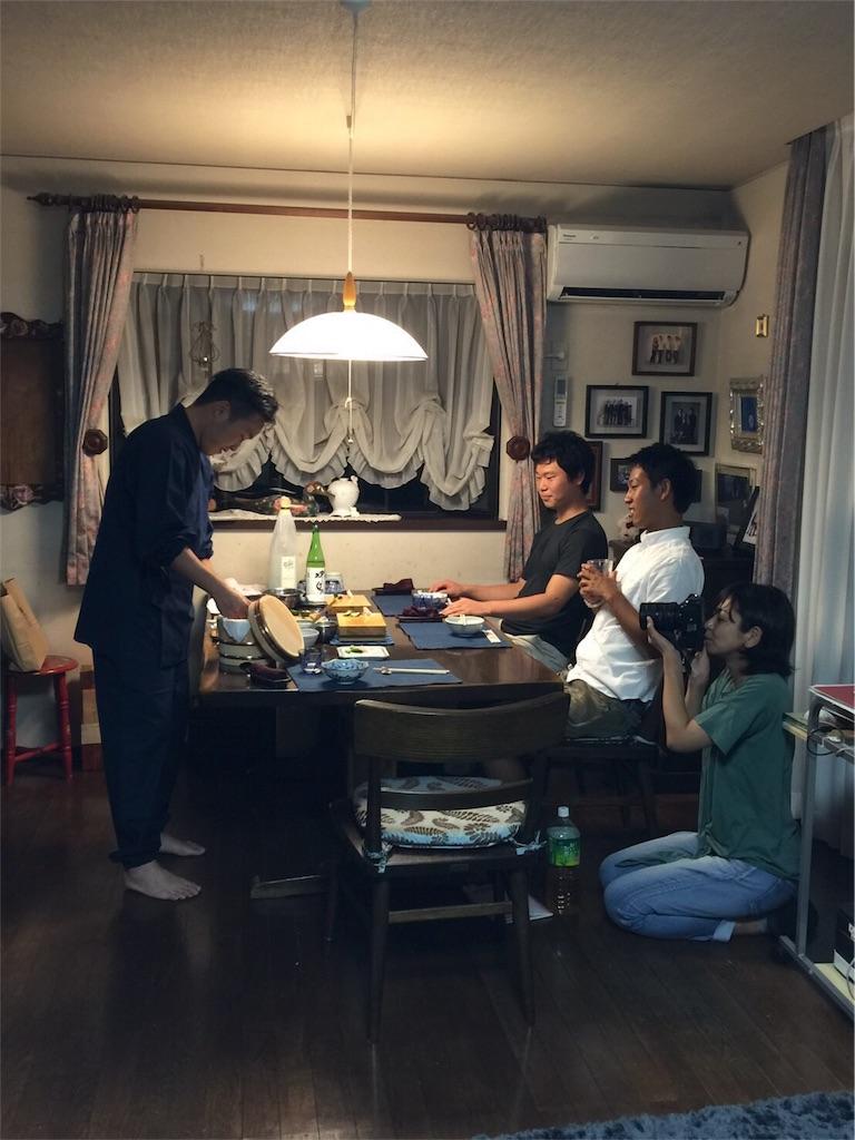 f:id:kenchan1023:20160906234327j:image