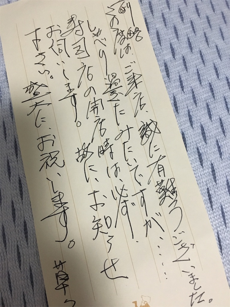 f:id:kenchan1023:20160909225619j:image