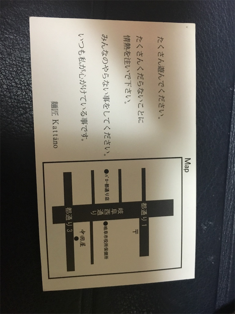 f:id:kenchan1023:20160912231400j:image