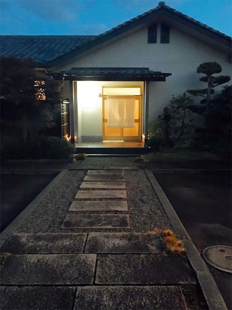 f:id:kenchan1023:20160915225626j:image
