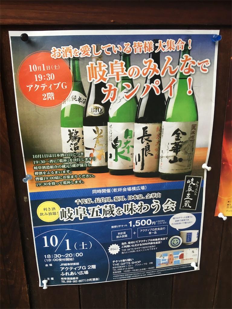 f:id:kenchan1023:20160918224859j:image