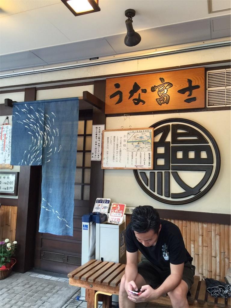 f:id:kenchan1023:20160919225916j:image