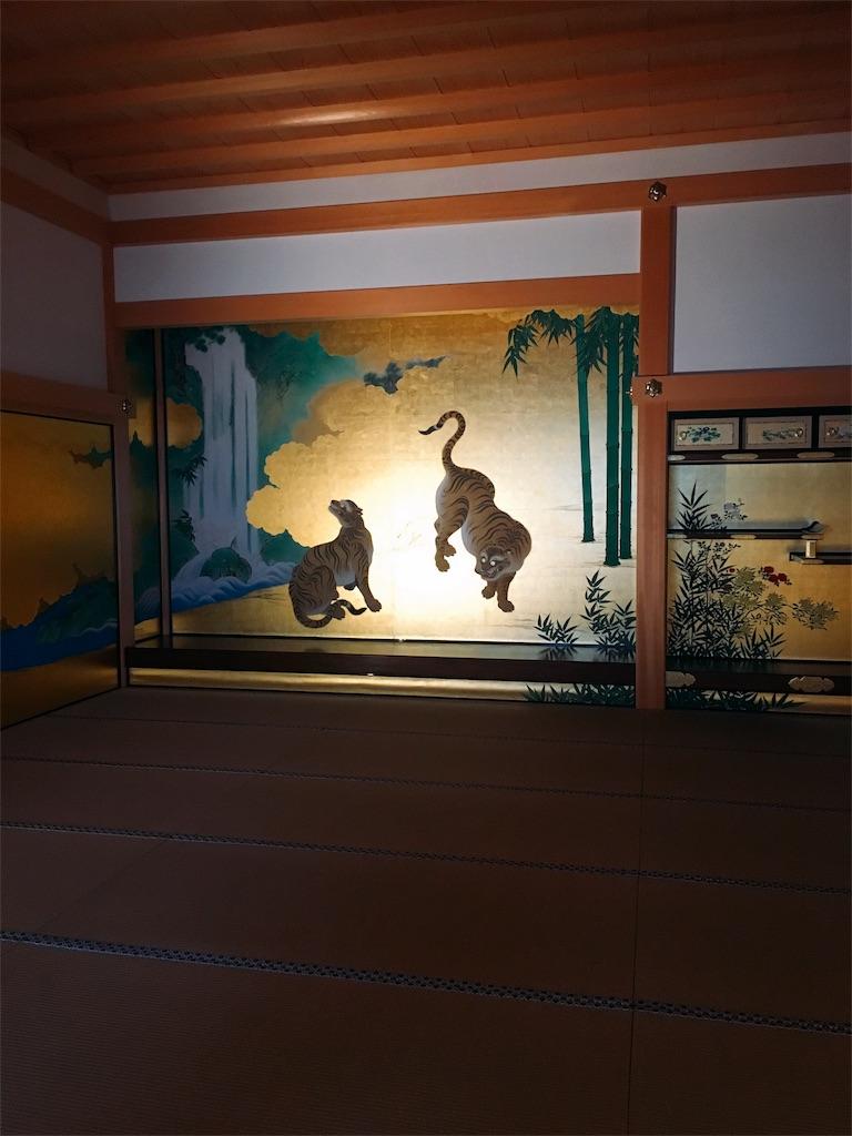 f:id:kenchan1023:20161105002732j:image
