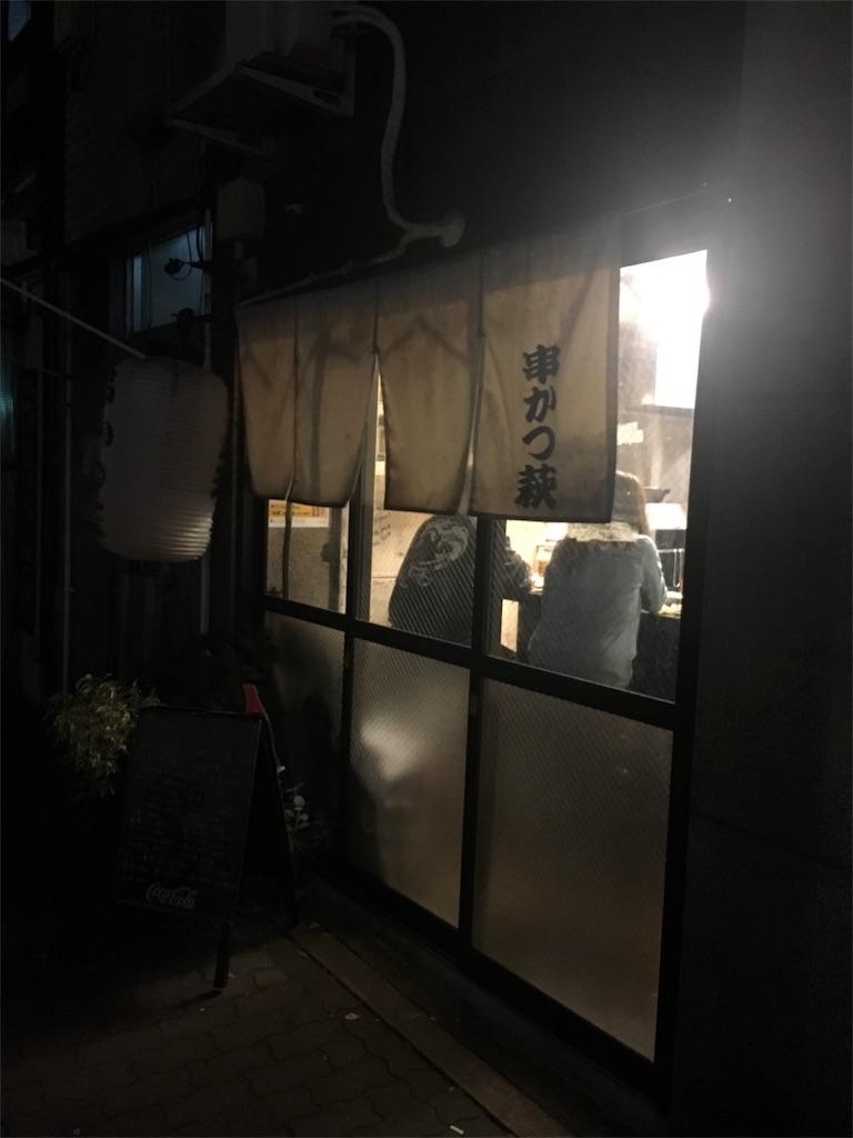 f:id:kenchan1023:20161129011041j:image