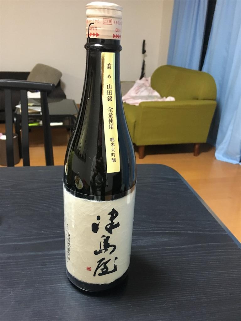 f:id:kenchan1023:20161206234318j:image