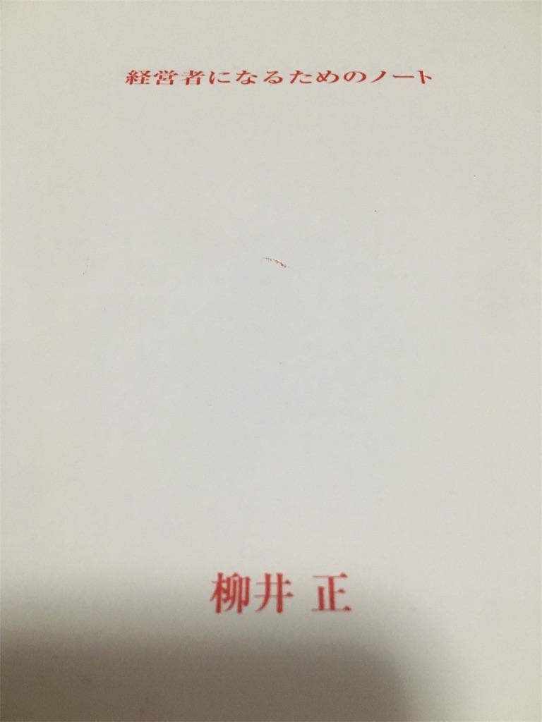 f:id:kenchan1023:20170118011907j:image