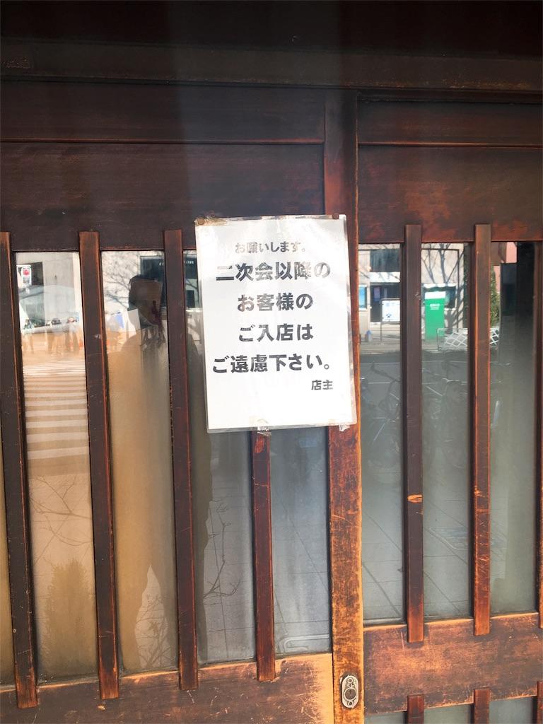 f:id:kenchan1023:20170118163659j:image