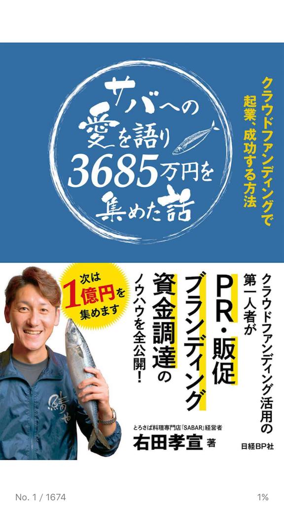 f:id:kenchan1023:20170120020059p:image