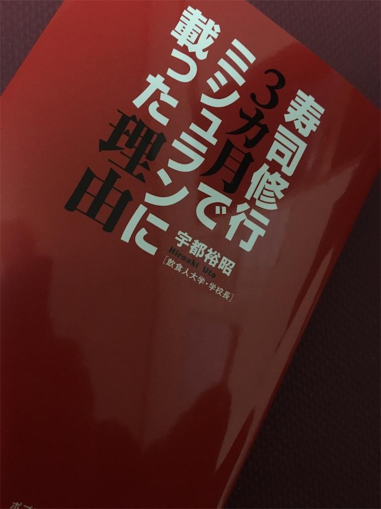 f:id:kenchan1023:20170131203916j:image