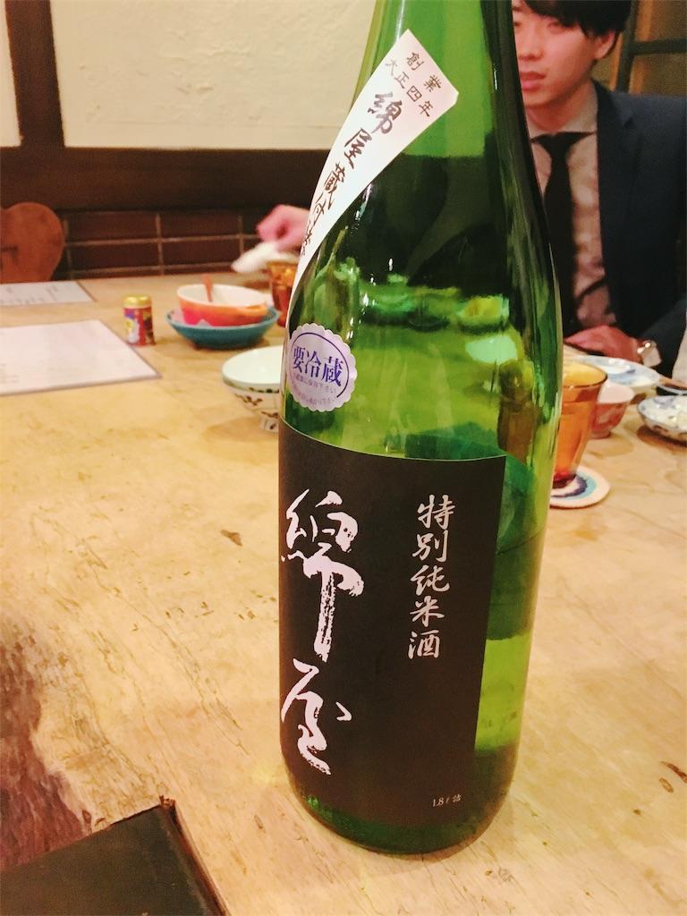 f:id:kenchan1023:20170215231133j:image
