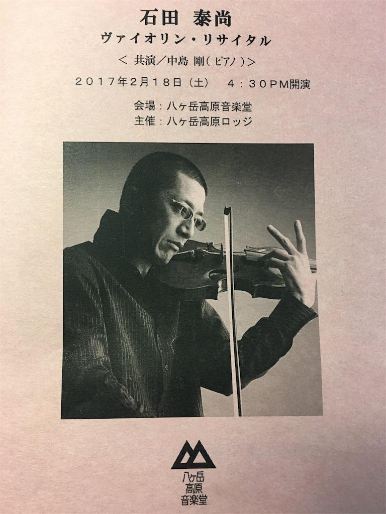f:id:kenchan1023:20170219193749j:image