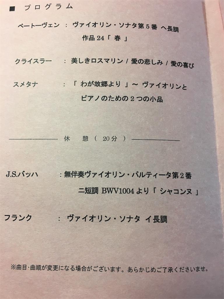f:id:kenchan1023:20170219193759j:image