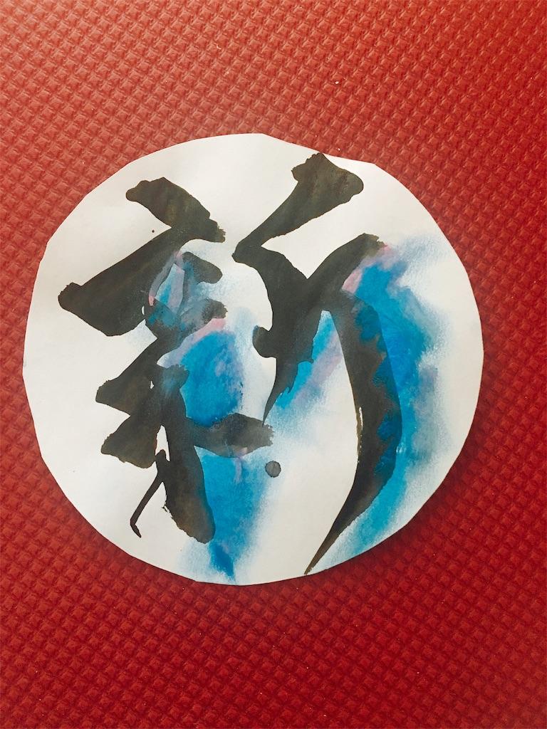 f:id:kenchan1023:20170223020725j:image