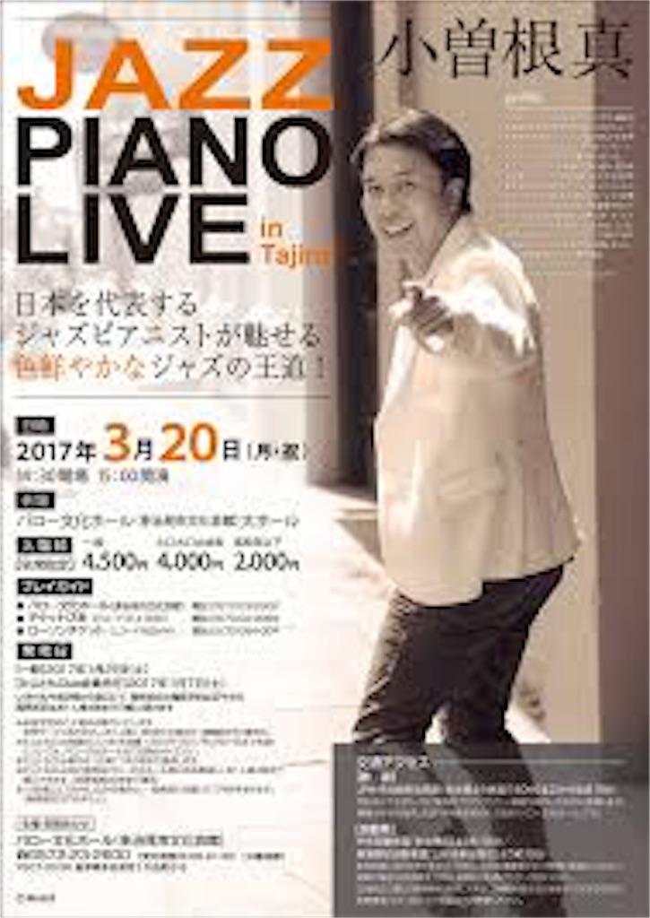 f:id:kenchan1023:20170321020250j:image