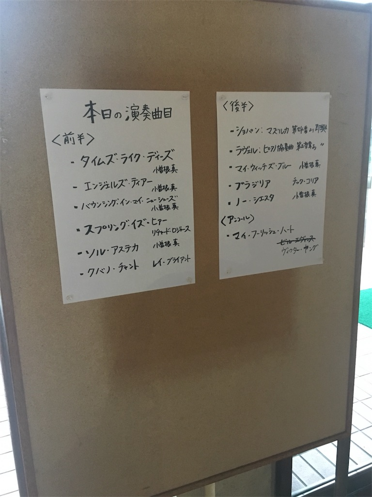 f:id:kenchan1023:20170321020301j:image