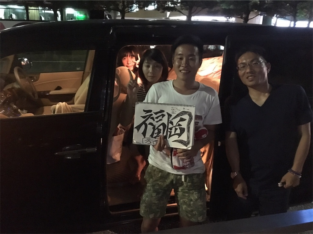 f:id:kenchan1023:20170325020052j:image
