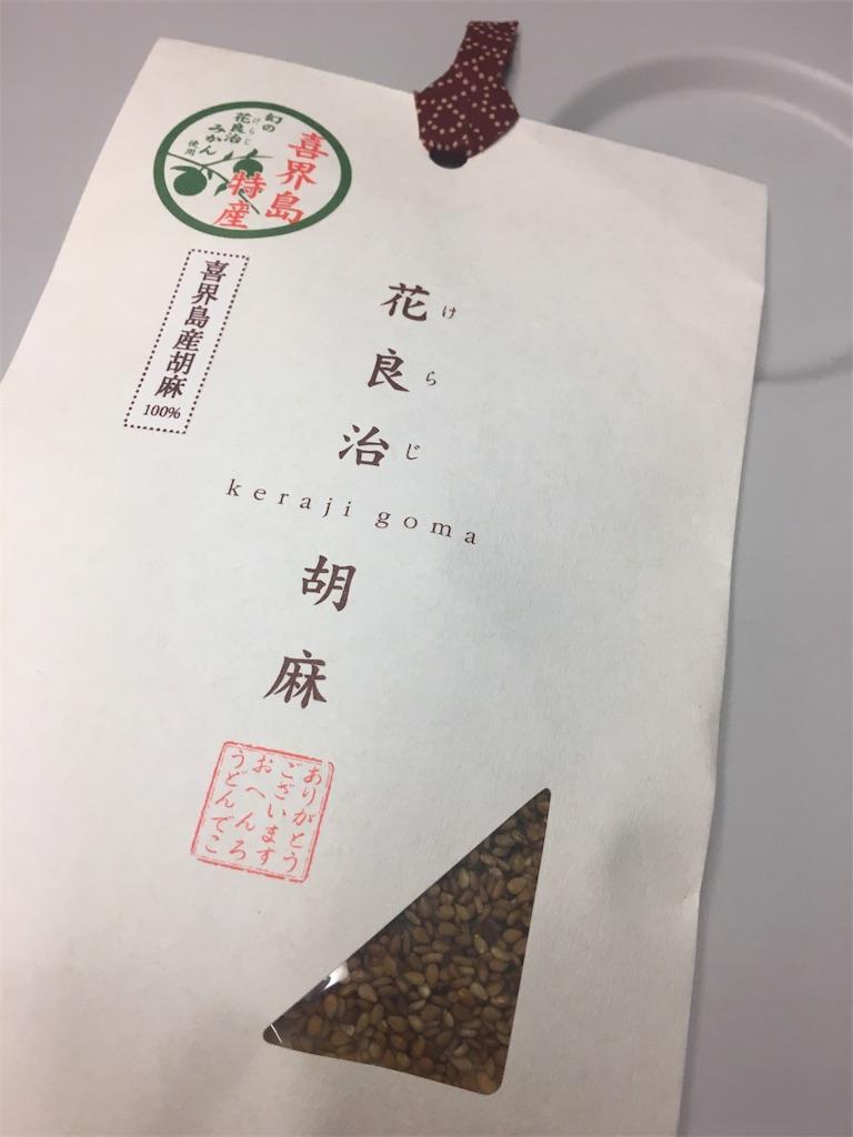 f:id:kenchan1023:20170425212529j:image