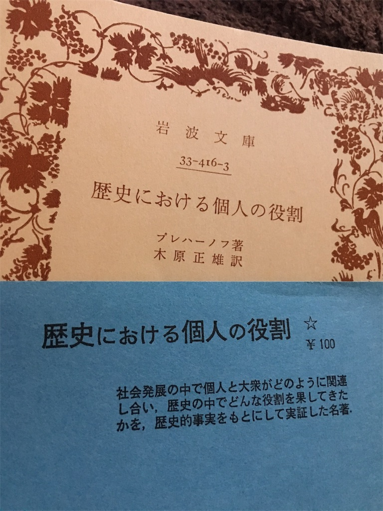 f:id:kenchan1023:20170519184900j:image