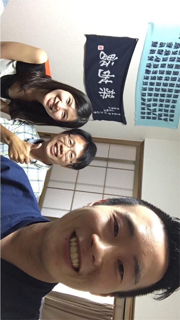 f:id:kenchan1023:20170520192520j:image