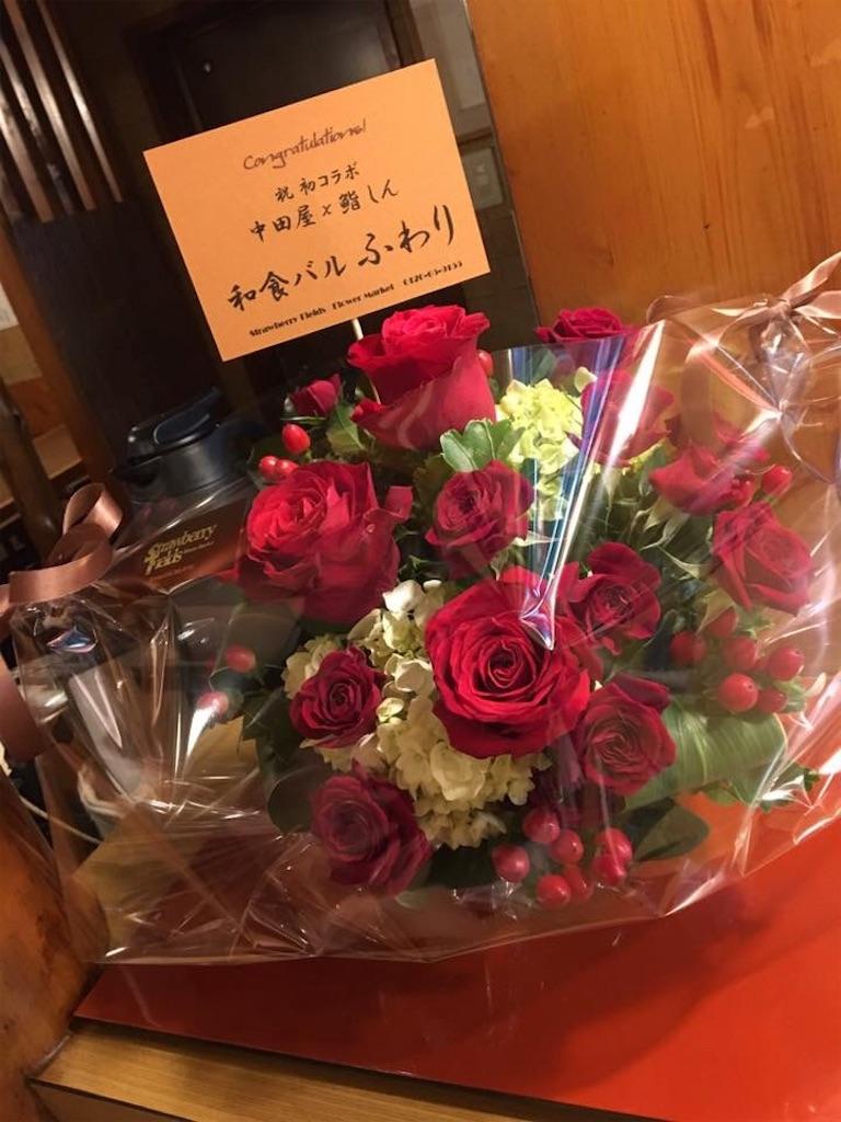 f:id:kenchan1023:20170601023502j:image