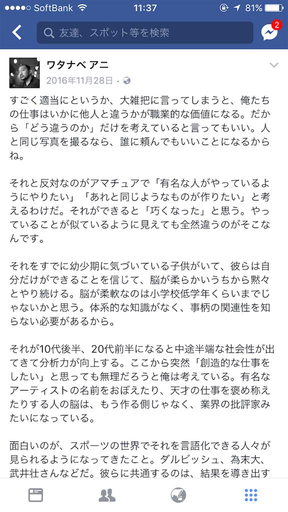 f:id:kenchan1023:20170603232454p:image