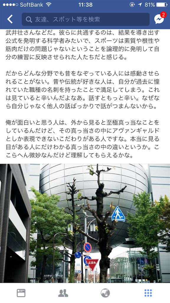 f:id:kenchan1023:20170603232506p:image
