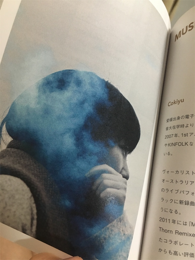 f:id:kenchan1023:20170611221410j:image