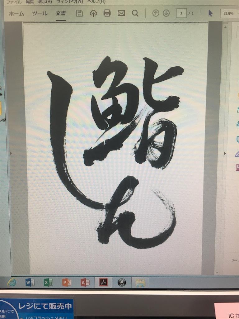 f:id:kenchan1023:20170619012107j:image