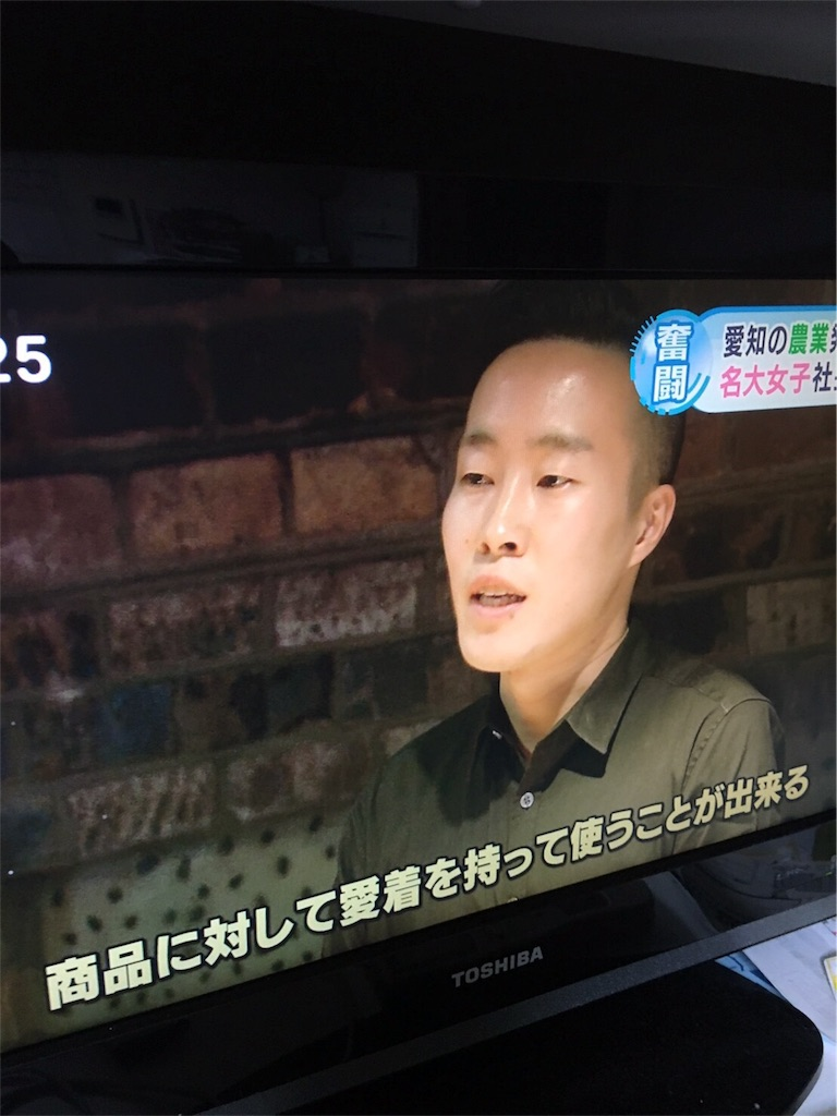 f:id:kenchan1023:20170628104402j:image