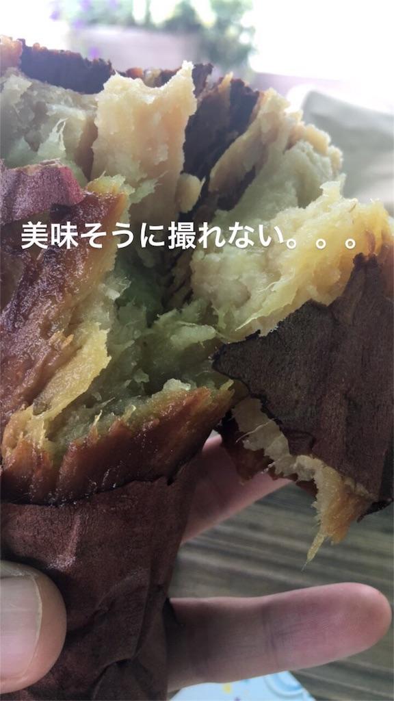 f:id:kenchan1023:20170629235723j:image