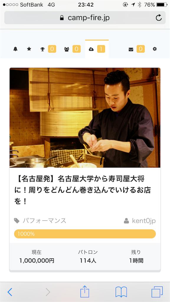f:id:kenchan1023:20170715015823p:image