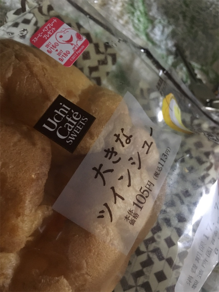 f:id:kenchan1023:20170721023147j:image