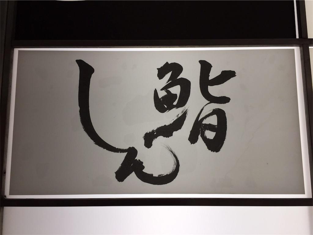 f:id:kenchan1023:20170813002706j:plain