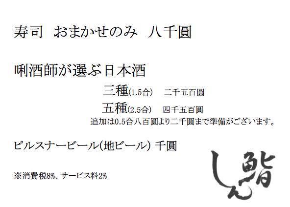 f:id:kenchan1023:20170828144311j:plain
