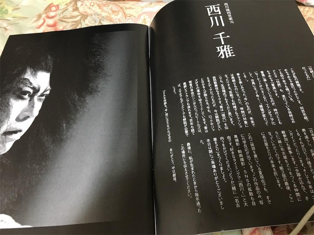f:id:kenchan1023:20170912004214j:image