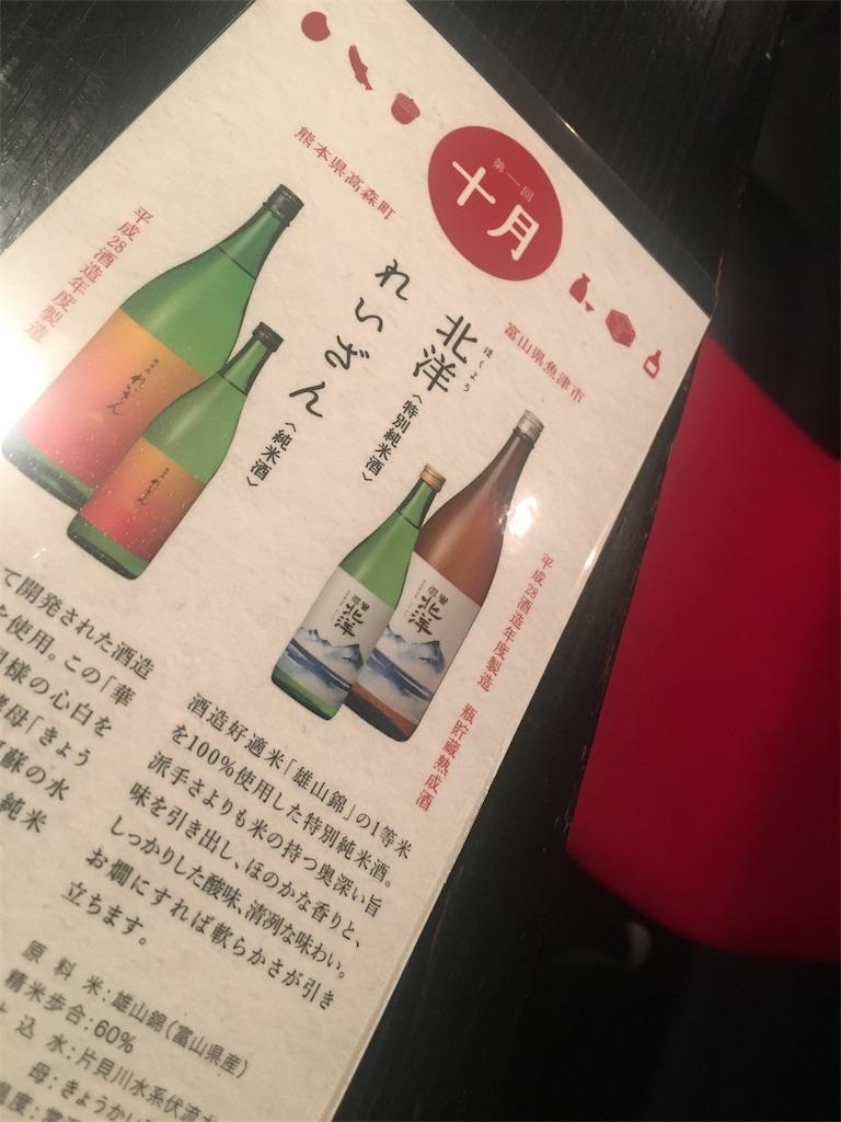 f:id:kenchan1023:20171022221404j:image