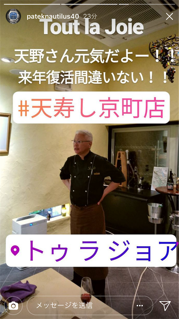 f:id:kenchan1023:20171127223703p:image