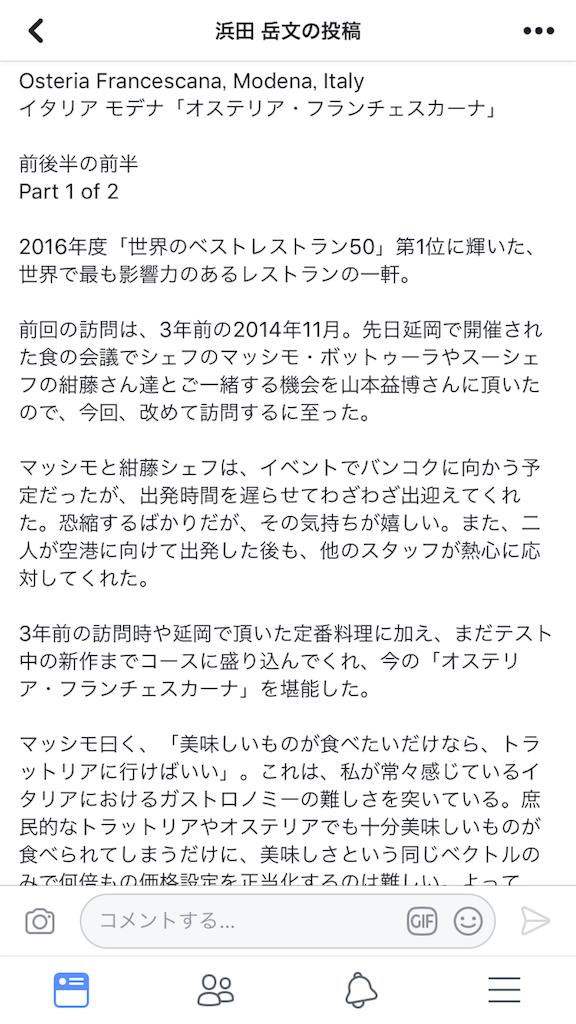 f:id:kenchan1023:20171215022538p:image