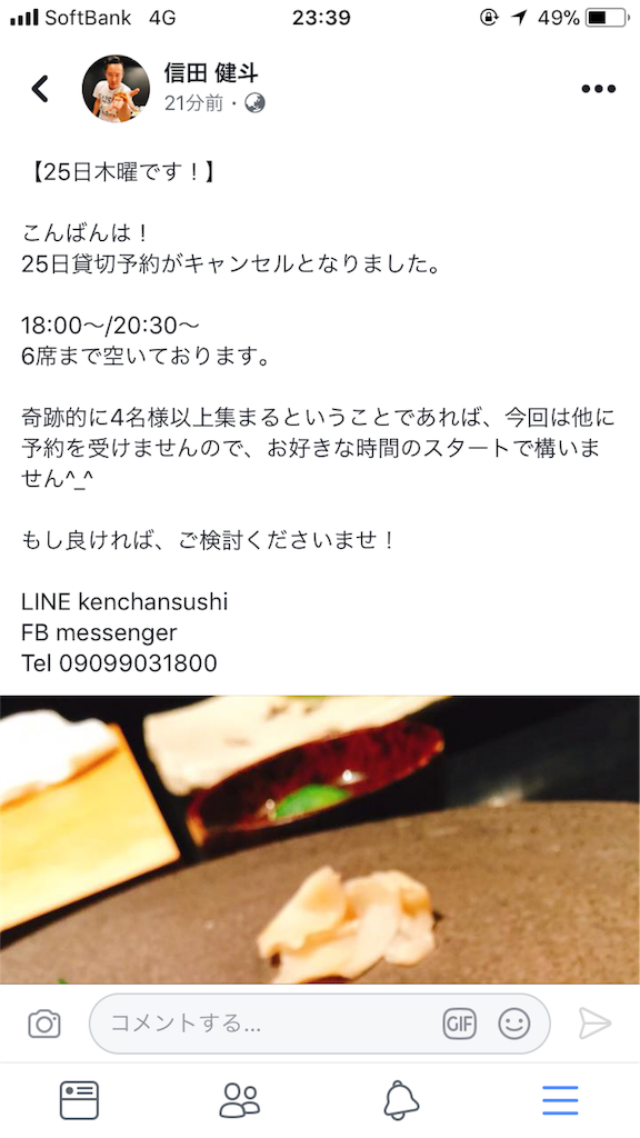 f:id:kenchan1023:20180123083010p:image