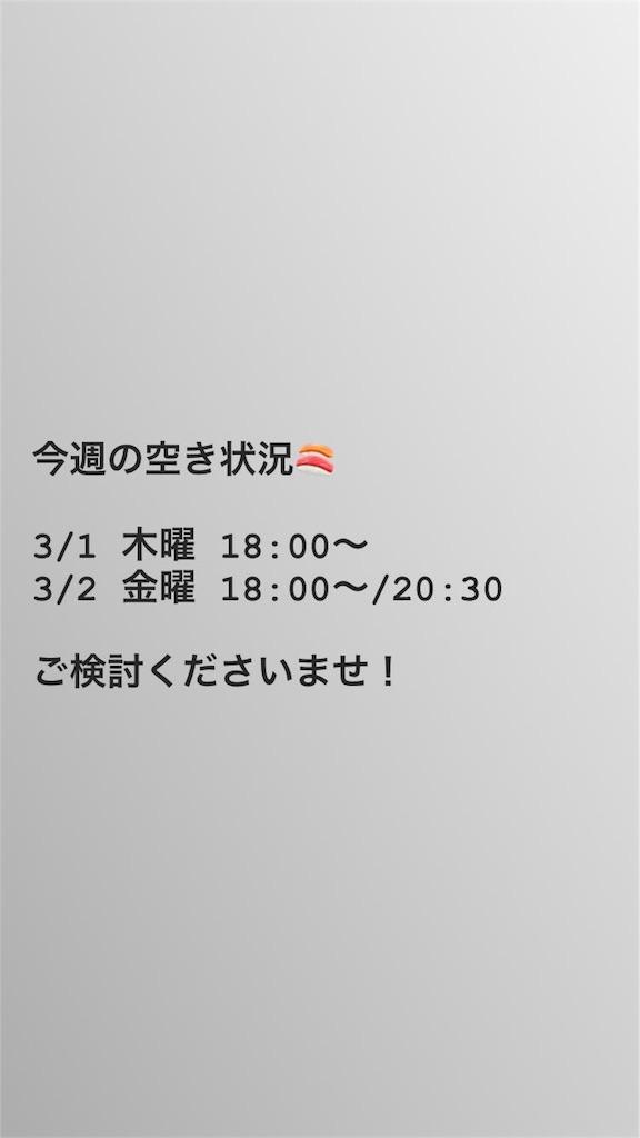 f:id:kenchan1023:20180228015201j:image
