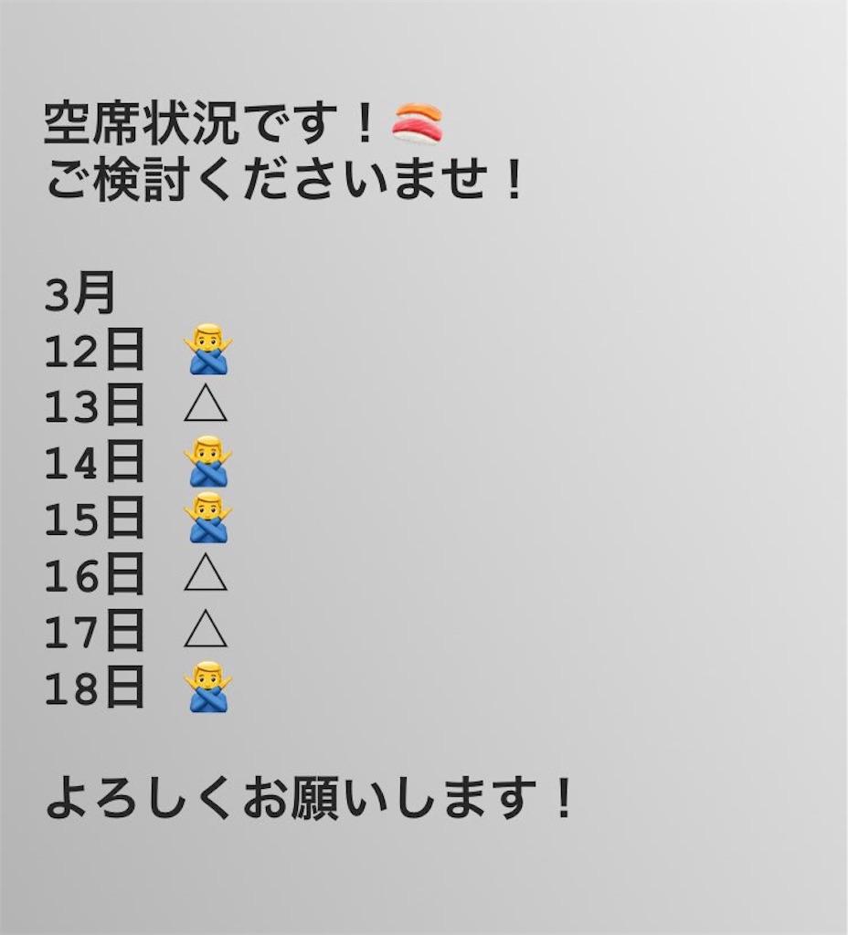 f:id:kenchan1023:20180311163041j:image