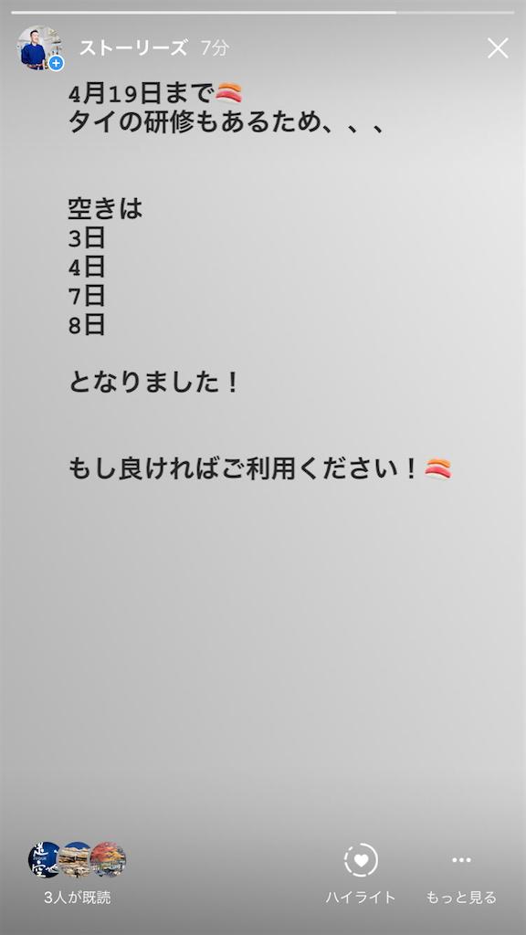 f:id:kenchan1023:20180403001325p:image