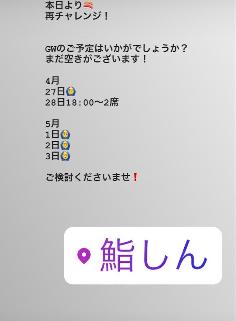 f:id:kenchan1023:20180420011316j:image