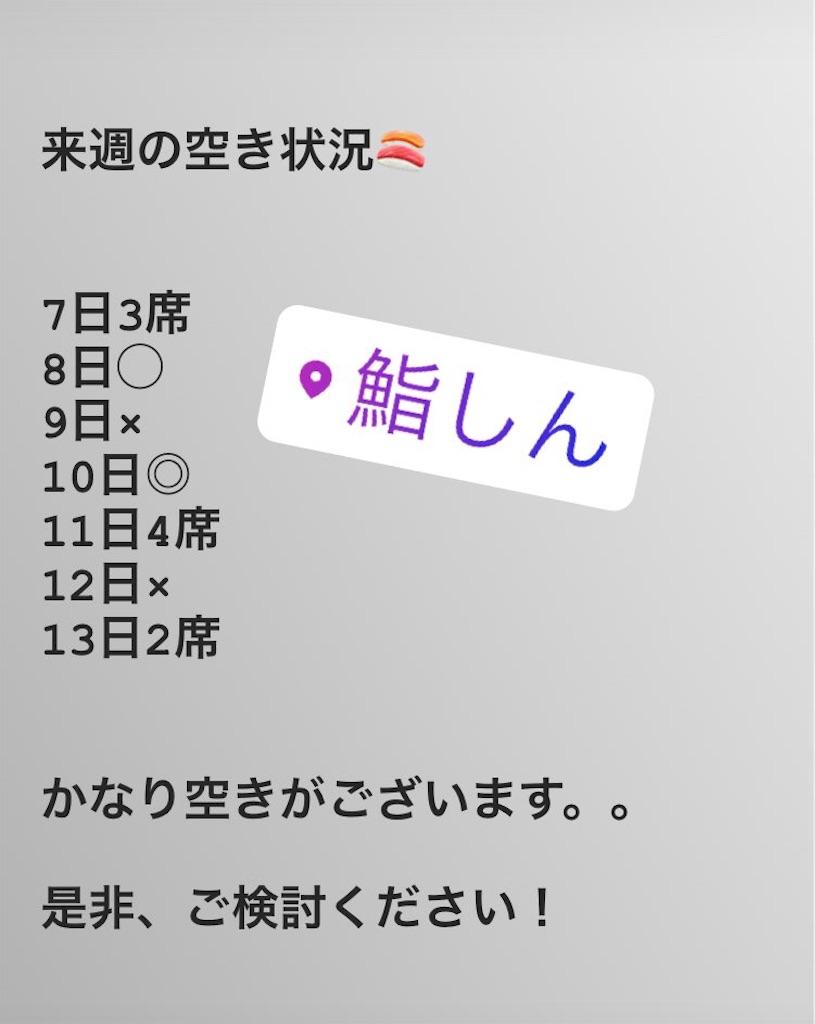 f:id:kenchan1023:20180503230747j:image