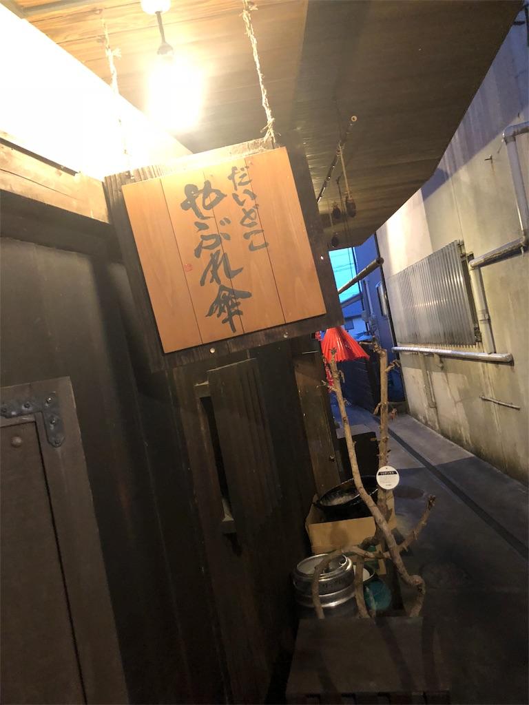 f:id:kenchan1023:20180505233636j:image