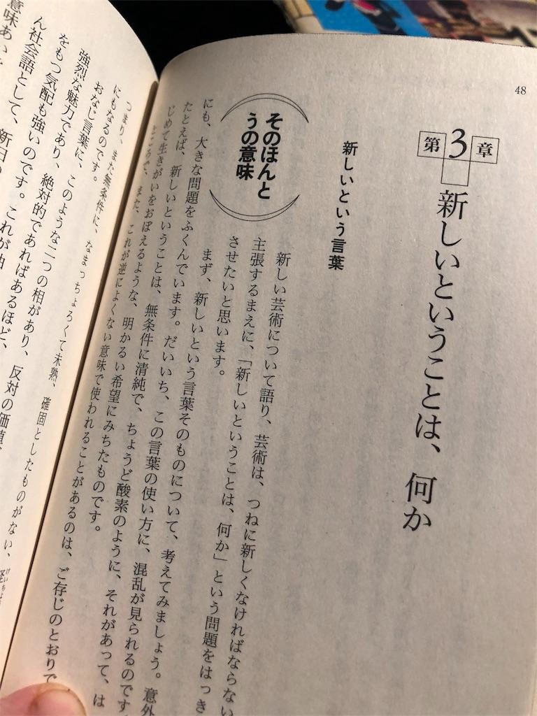f:id:kenchan1023:20180508222859j:image