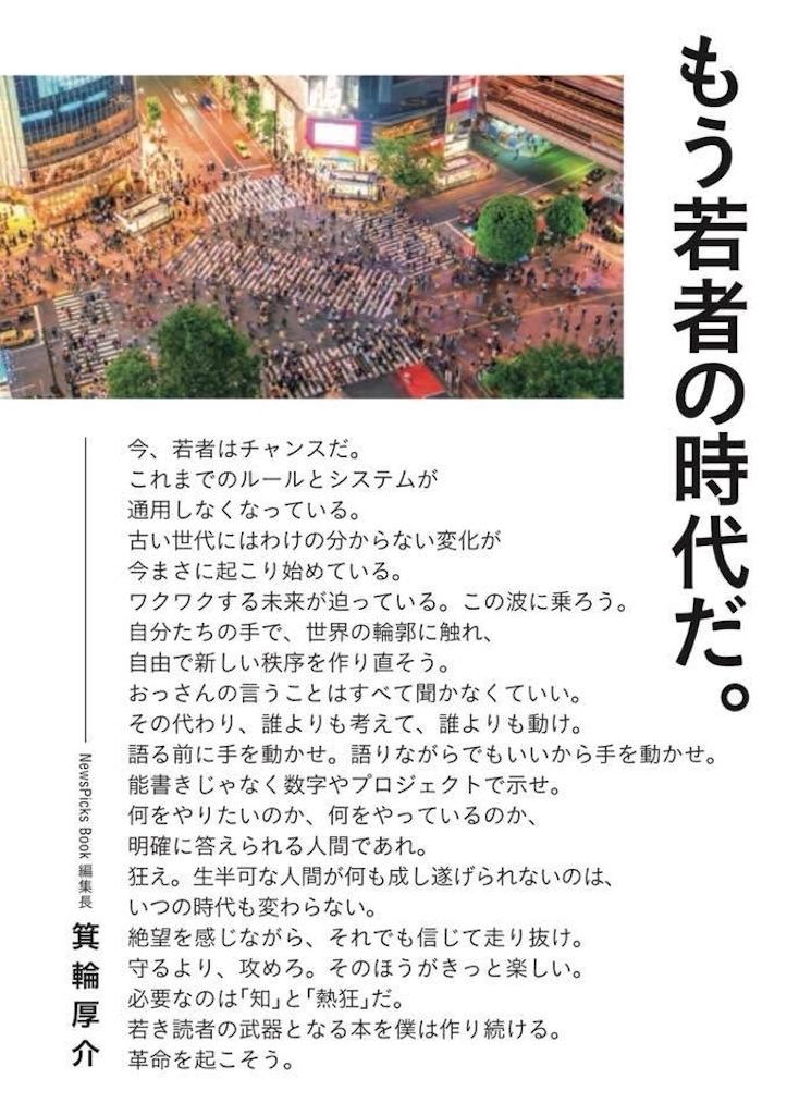 f:id:kenchan1023:20180516014848j:image