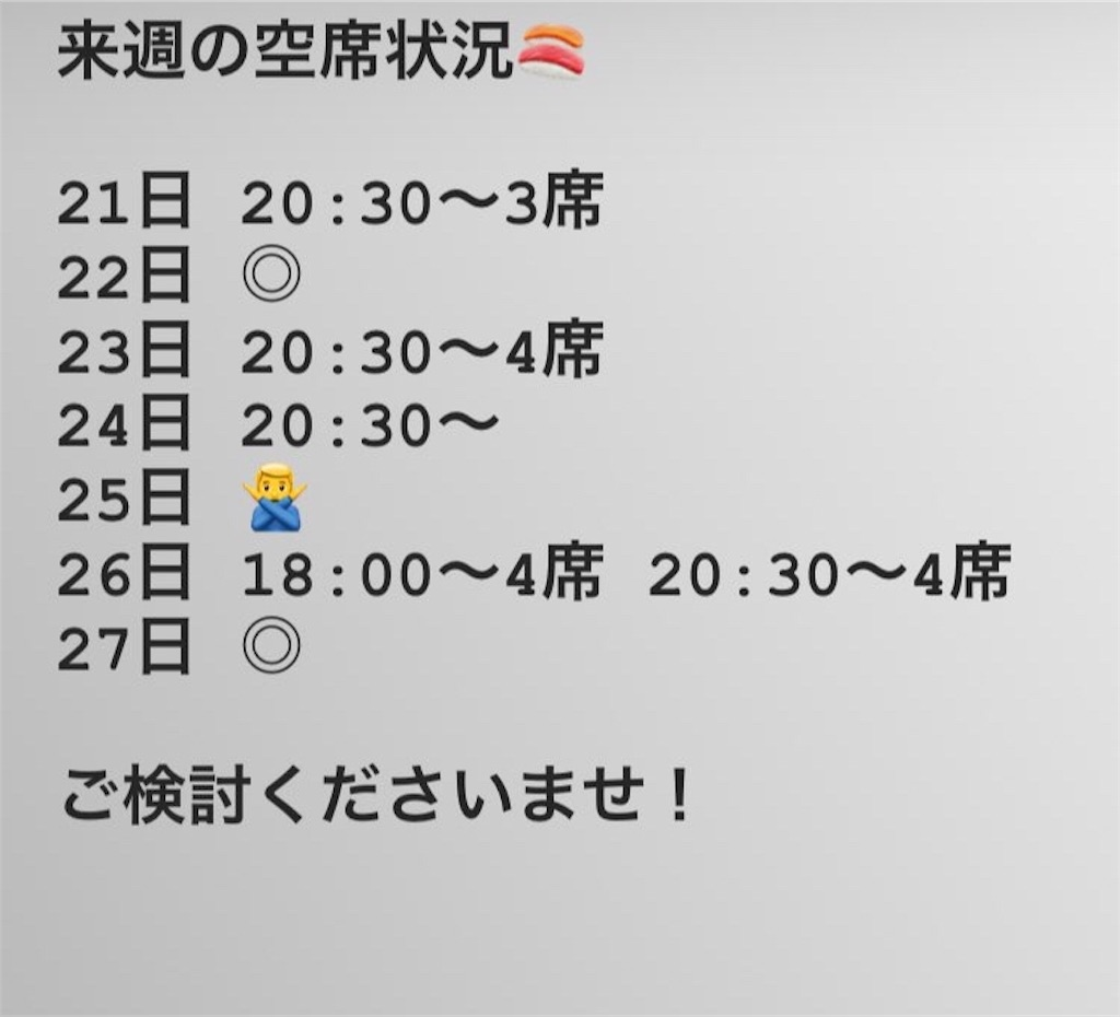 f:id:kenchan1023:20180516181112j:image