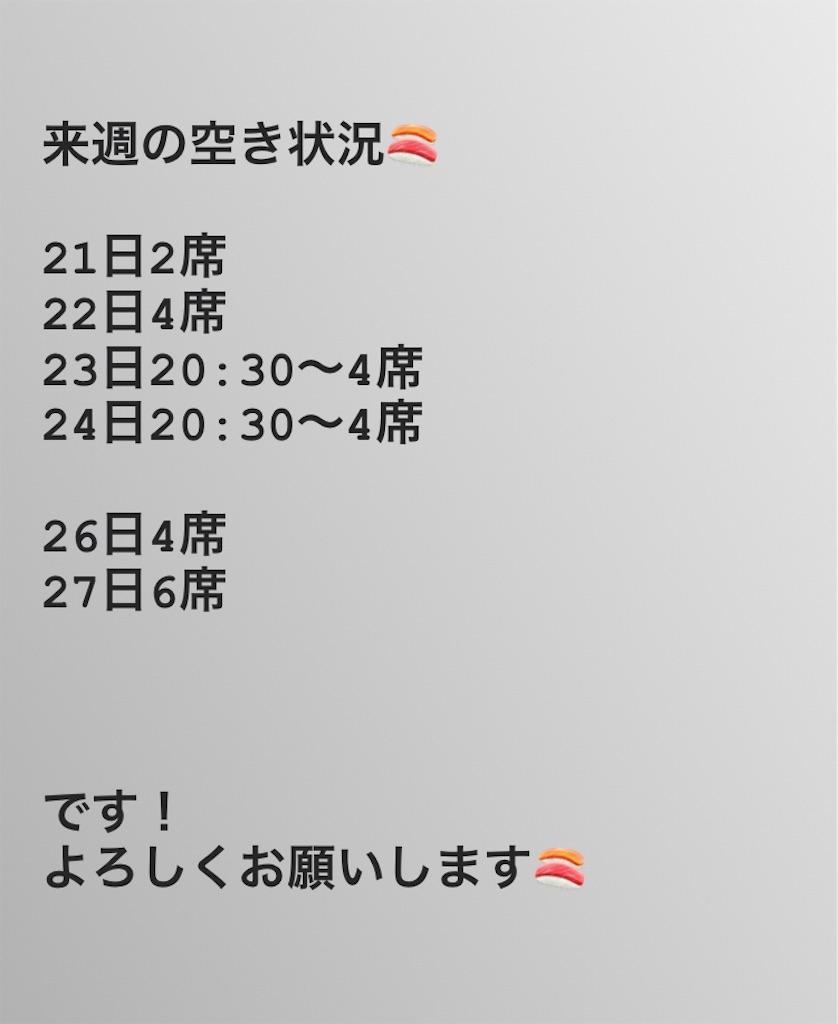 f:id:kenchan1023:20180519171857j:image