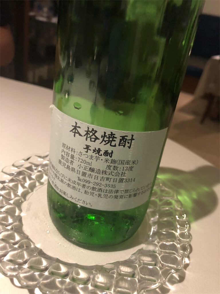 f:id:kenchan1023:20180531175555j:image